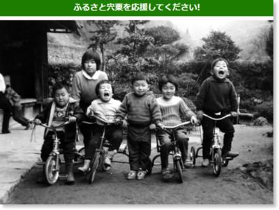 http://www.city.shiso.lg.jp/boshujoho/1386921352988.html