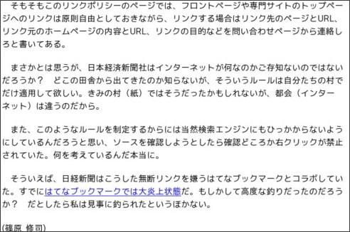 http://news.livedoor.com/article/detail/4700851/