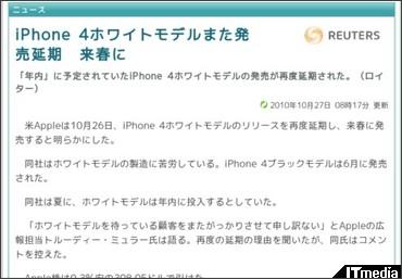 http://www.itmedia.co.jp/promobile/articles/1010/27/news024.html