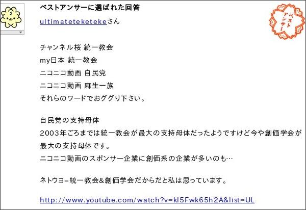 http://detail.chiebukuro.yahoo.co.jp/qa/question_detail/q1398178668