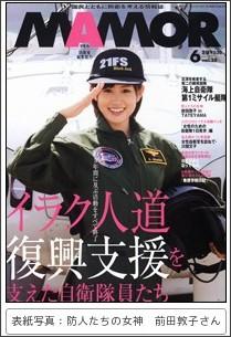 http://www.fusosha.co.jp/mamor/index.html