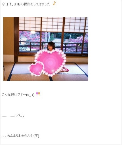 http://ameblo.jp/morningmusume-10ki/entry-11429329529.html