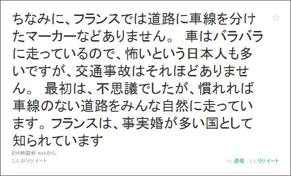 http://twitter.com/yukiko_kajikawa/status/11019680252