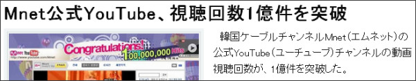 http://www.asahi.com/showbiz/korea/AUT201109040011.html