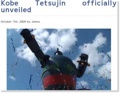 http://www.japanprobe.com/2009/10/07/kobe-tetsujin-officially-unveiled/