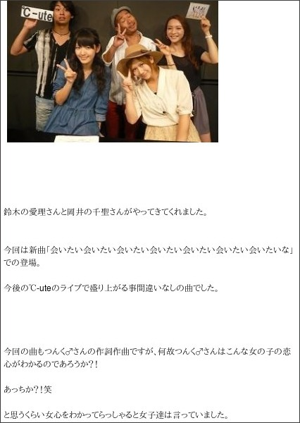 http://ameblo.jp/tokihide/entry-11352451954.html