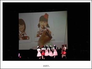 http://www.barks.jp/news/?id=1000074064&p=18
