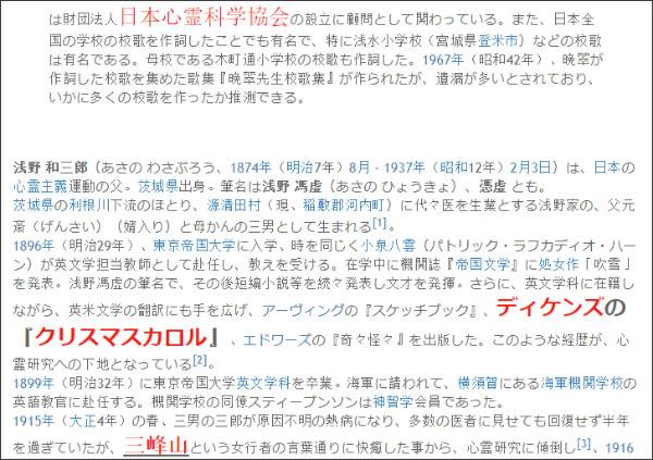 http://tokumei10.blogspot.com/2018/03/48.html