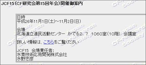 http://www.jcfrs.org/NEW.HTML