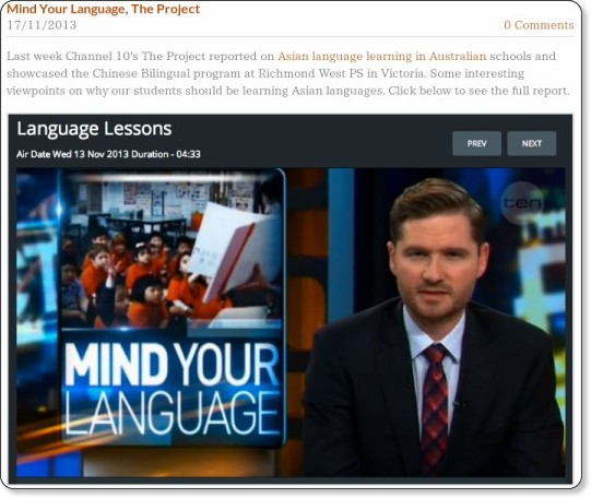 http://www.languagesnsw.com/3/post/2013/11/mind-your-language-the-project.html