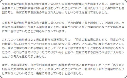 https://www3.nhk.or.jp/news/html/20180321/k10011373691000.html