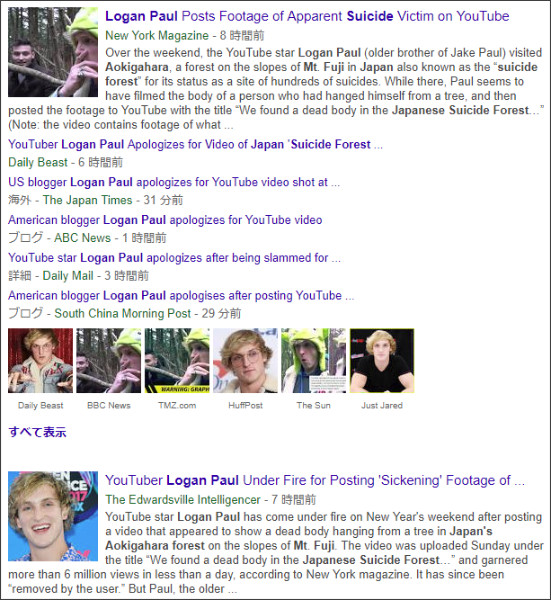 https://www.google.co.jp/search?biw=1415&bih=796&tbm=nws&ei=BW9LWs7MO8OkjwPUiYuoCg&q=Logan+Paul++Mt.+Fuji+Japanese+Suicide+Forest&oq=Logan+Paul++Mt.+Fuji+Japanese+Suicide+Forest&gs_l=psy-ab.3...17841.19221.0.19976.2.2.0.0.0.0.150.296.0j2.2.0....0...1c.1j2.64.psy-ab..0.0.0....0._hCyfZIeQd4