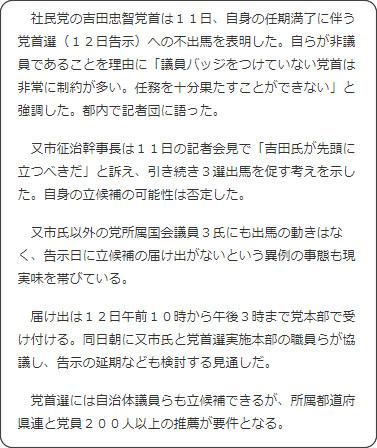 http://www.sankei.com/politics/news/180111/plt1801110036-n1.html