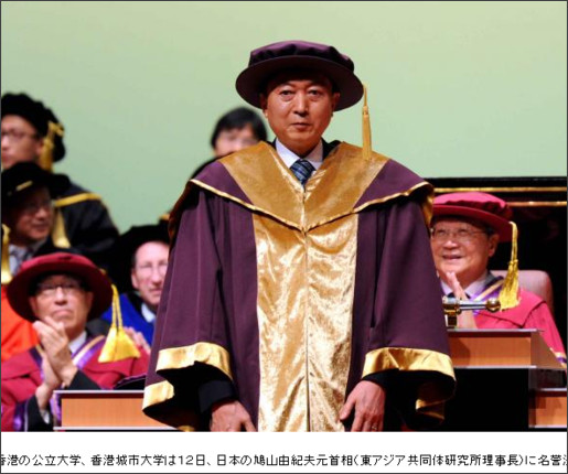 http://www.xinhua.jp/socioeconomy/photonews/365627/