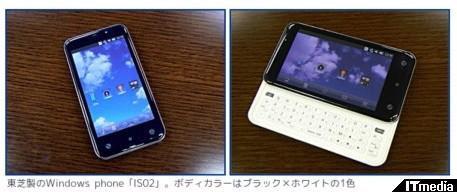 http://plusd.itmedia.co.jp/mobile/articles/1003/30/news026.html