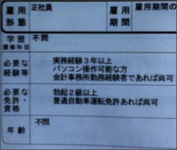 http://himasoku.com/archives/51729113.html