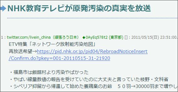 http://2r.ldblog.jp/archives/4764398.html