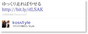 http://twitter.com/kosstyle/status/1837128754