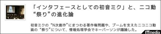 http://www.itmedia.co.jp/news/articles/1003/11/news078.html