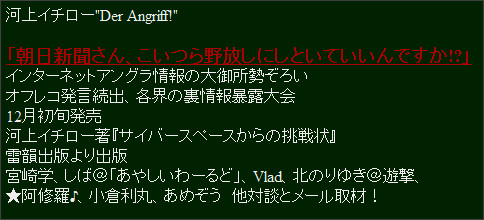 http://web.archive.org/web/20020617171342/http://www.zorro-me.com/miyazaki4/book/kawakami_book.html