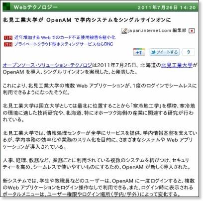 http://japan.internet.com/webtech/20110726/3.html