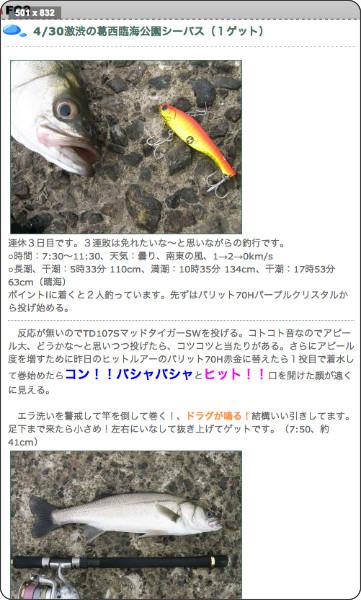 http://yuki19191111.blog2.fc2.com/blog-entry-712.html