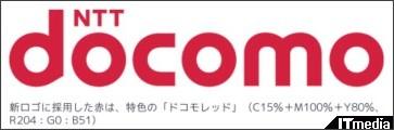 http://www.itmedia.co.jp/news/articles/0804/18/news100.html
