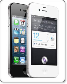 yjb bor rou sha 【Apple】ソフトバンクショップでiPhone5を買ったので、新規契約の流れを整理してみました。