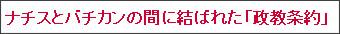 http://hexagon.inri.client.jp/floorA6F_hb/a6fhb400.html#03