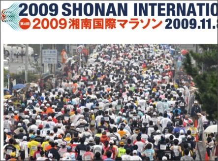http://www.shonan-kokusai.jp/