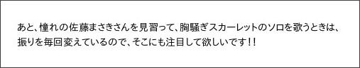http://ameblo.jp/kobushi-factory/entry-12105564823.html