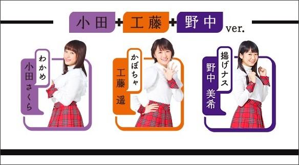 http://www.marukome.co.jp/morning/