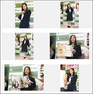 http://www.girlsnews.tv/gravure/270618
