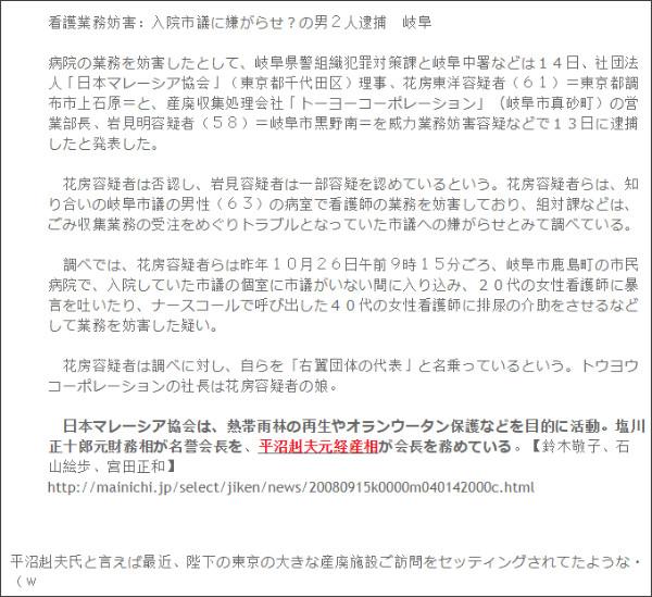 http://webcache.googleusercontent.com/search?q=cache:9c0fKCo5VXYJ:tokumei10.blogspot.com/2008/09/blog-post_9155.html+&cd=2&hl=ja&ct=clnk&gl=jp