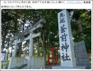 http://kotonohanoana.com/archives/18034
