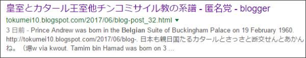 https://www.google.co.jp/#q=site://tokumei10.blogspot.com+Belgian&tbs=qdr:w