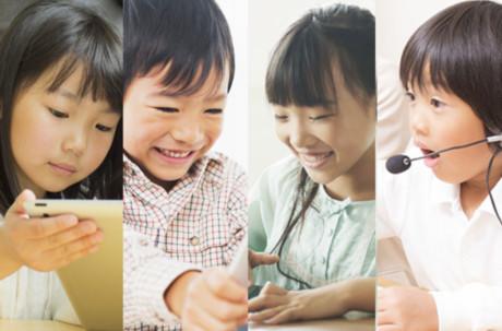 [英語✕プログラミング]という次世代の教養をオンラインで育みませんか?