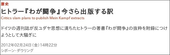 http://www.newsweekjapan.jp/stories/world/2012/02/post-2449.php