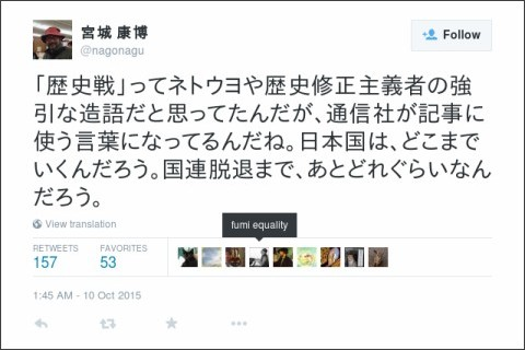 https://twitter.com/nagonagu/status/652766823792771072