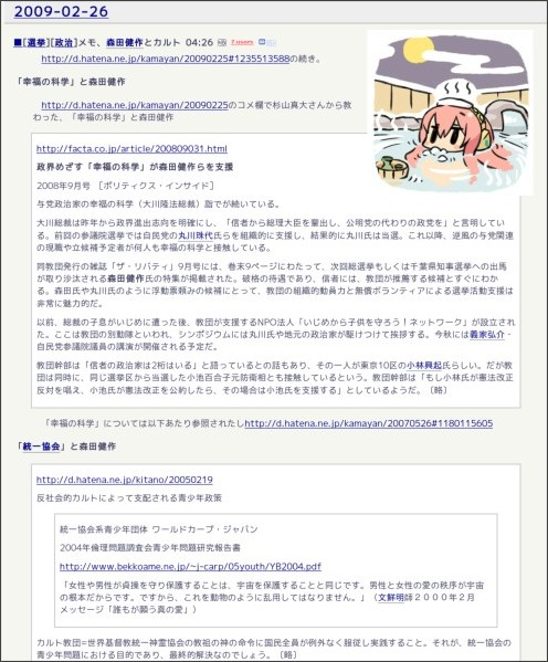 http://d.hatena.ne.jp/kamayan/20090226#1235589967