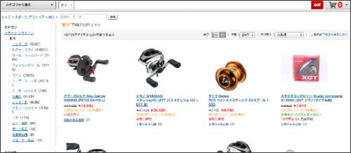 http://www.yodobashi.com/%E9%87%A3%E3%82%8A/ct/142749_500000000000000202/