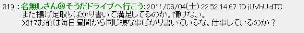 http://yuzuru.2ch.net/test/read.cgi/car/1306850495/