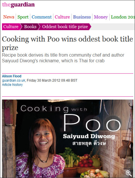 http://www.guardian.co.uk/books/2012/mar/30/cooking-with-poo-oddest-title-prize