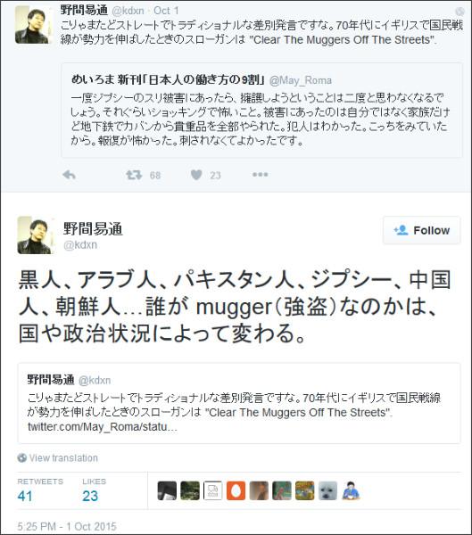 http://webcache.googleusercontent.com/search?q=cache:XfiU_7Kc7O4J:https://twitter.com/kdxn/status/649741991895404544+&cd=2&hl=ja&ct=clnk&gl=jp