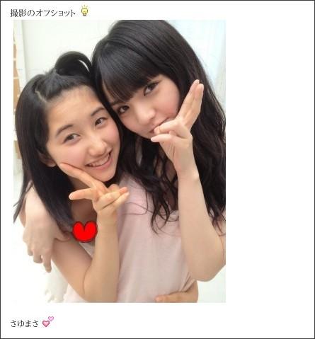 http://ameblo.jp/sayumimichishige-blog/entry-11611420801.html