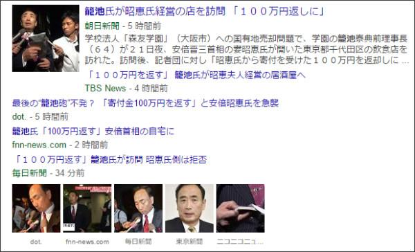 https://www.google.co.jp/search?hl=ja&gl=jp&tbm=nws&authuser=0&q=UZU&oq=UZU&gs_l=news-cc.12..43j43i53.1636.1636.0.2728.1.1.0.0.0.0.385.385.3-1.1.0...0.0...1ac.2.IV9qdLpeax8#hl=ja&gl=jp&authuser=0&tbm=nws&q=%E7%B1%A0%E6%B1%A0