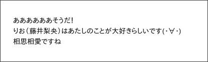 http://ameblo.jp/kobushi-factory/entry-12072858377.html