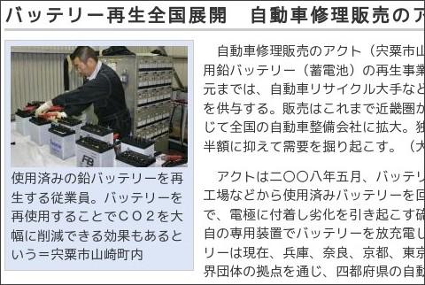 http://www.kobe-np.co.jp/news/keizai/0001795011.shtml