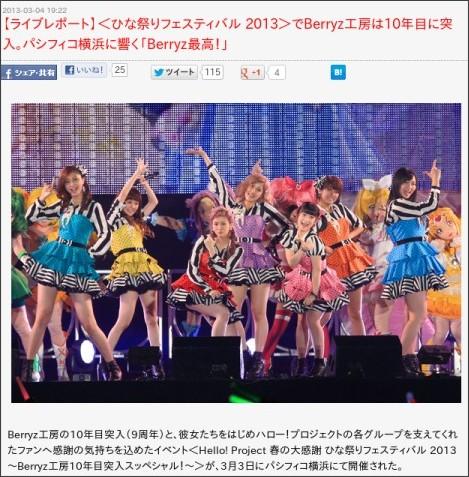 http://www.barks.jp/news/?id=1000088038