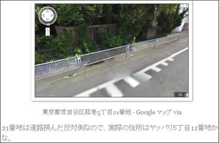 http://dominionsdevotion.blogspot.jp/2011/10/5hotspot.html